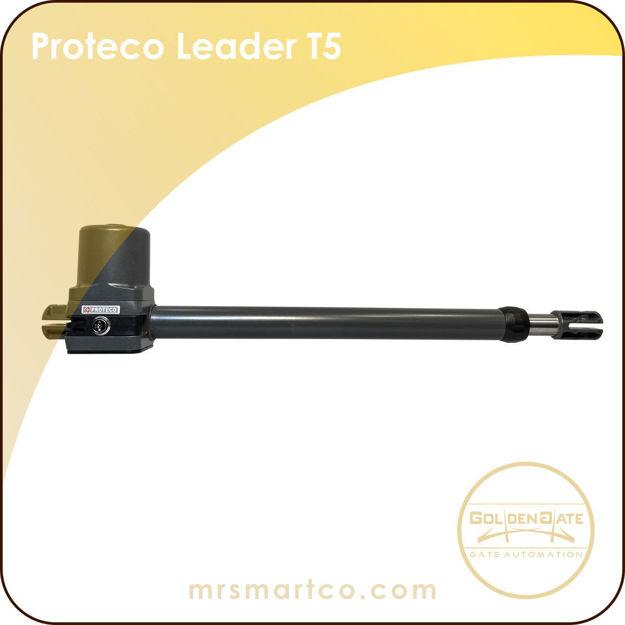 جک تک لنگه پروتکولیدر5